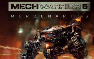 Piranha Games не отказывается от VR в MechWarrior 5: Mercenaries