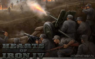 Hearts of Iron IV Waking the Tiger — Релизный трейлер