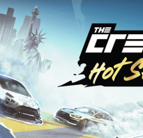 The Crew 2 — Hot Shots