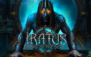 Iratus: Lord of the Dead: Таблица для Cheat Engine [UPD: 24.04.2020] {aanpsx}