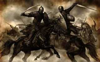Mount & Blade — Native [1.174]: Чит-Мод/Cheat-Mode v.5