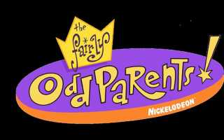 The Fairly OddParents: Battle of the Futurebotsигры
