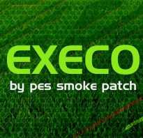 PES 2018 «Smoke Patch Face Pack»