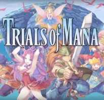 Trials of Mana: Таблица для Cheat Engine [UPD:25.04.20] {ImpalaPUA}