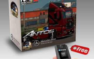 Euro Truck Simulator 2 «Mercedes Actros 2014 Heavy Chassi 8×4 + Прицепы ETS2 1.36.x»