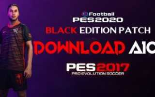 PES 2017 » Black Edition Patch Official Update v5″