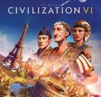 Sid Meier's Civilization VI вышла на PS4
