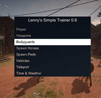 Red Dead Redemption 2: Чит-Мод/Cheat-Mode (zJanny Menu v2.7)